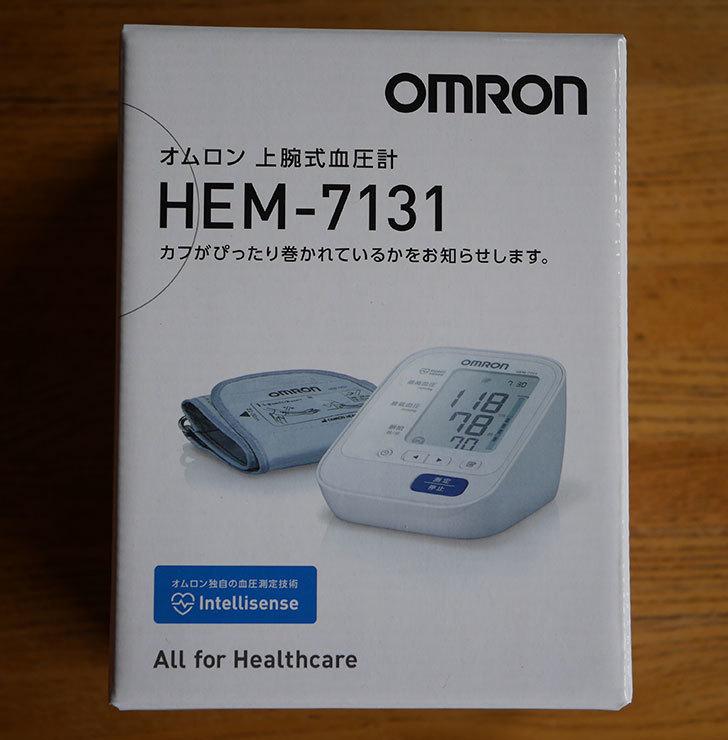 オムロン-上腕式血圧計-HEM-7131を買った2.jpg