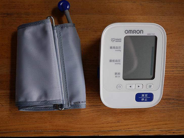 オムロン-上腕式血圧計-HEM-7131を買った5.jpg
