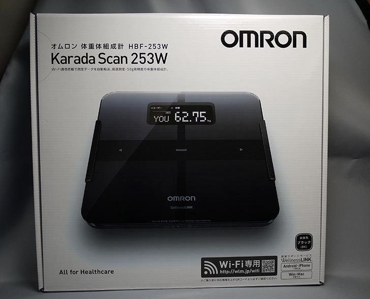 オムロン-体重体組成計-カラダスキャン-HBF-253W-BKを買った1.jpg