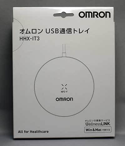 オムロン-HHX-IT3-2.jpg