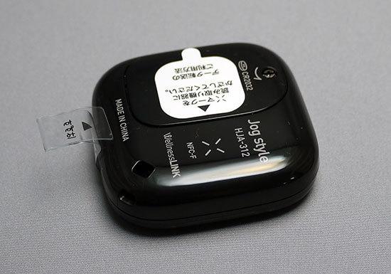 オムロン-HJA-312-BKを買った5.jpg