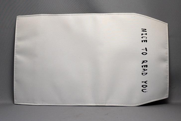 オリジナルブックカバー-新書サイズ-True-Whisper-ホワイト1.jpg