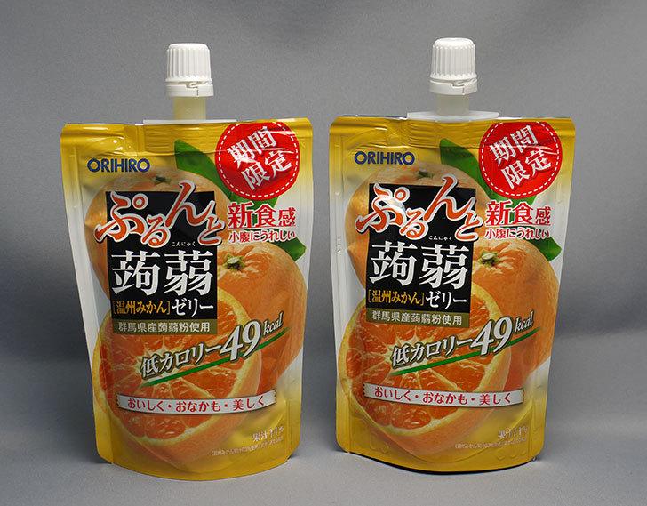 オリヒロ-ぷるんと蒟蒻ゼリー-温州みかんを買って来た1.jpg