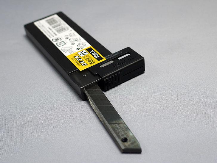 オルファ-特専黒刃-小-BB10Kを買った2.jpg