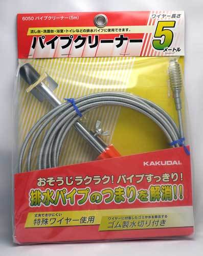 カクダイ-パイプクリーナー(5m)6050-2.jpg
