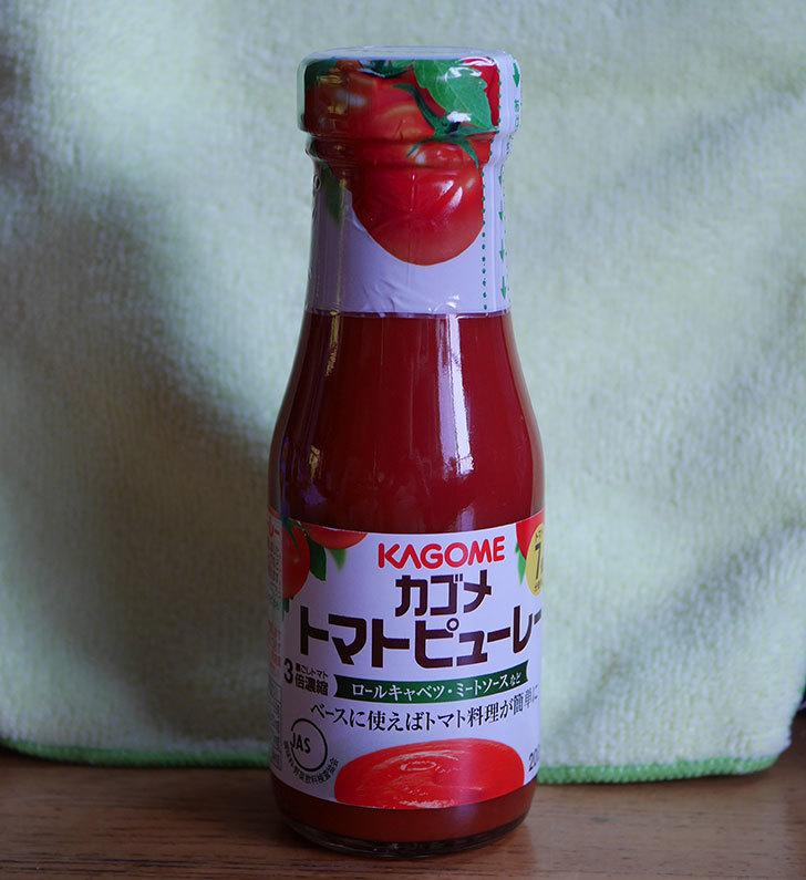 カゴメ-トマトピューレー-200gを買った1.jpg