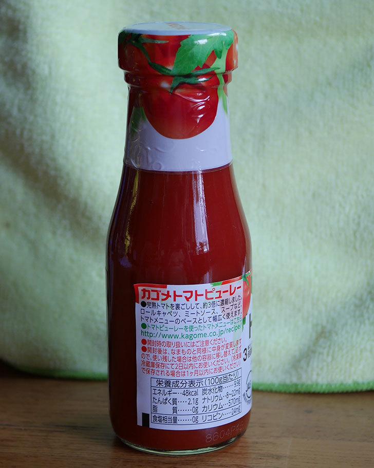 カゴメ-トマトピューレー-200gを買った2.jpg