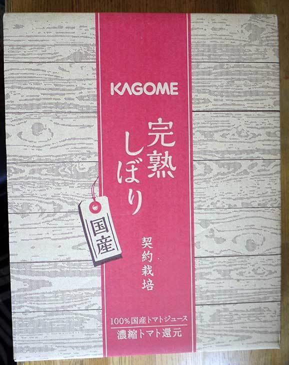 カゴメ-完熟しぼりトマトジュース(TJ-30)を買って来た2.jpg