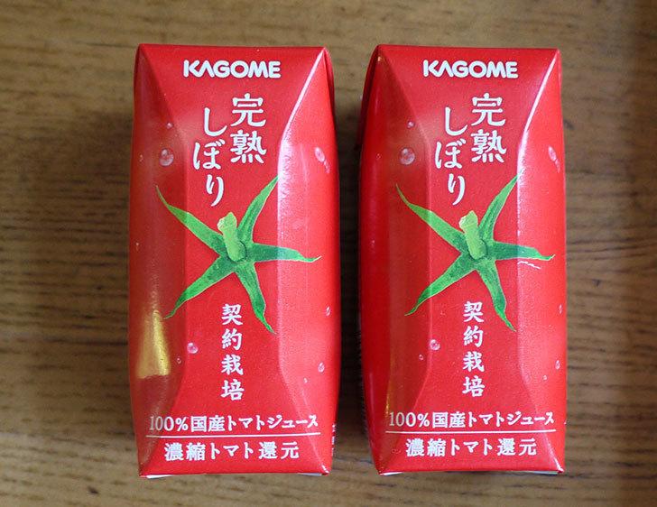 カゴメ-完熟しぼりトマトジュース(TJ-30)を買って来た3.jpg