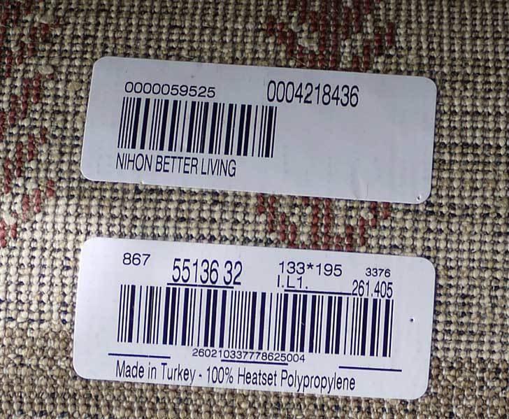カシュガイ-KASHQAI-55136-032をホームズで買ってきた2.jpg