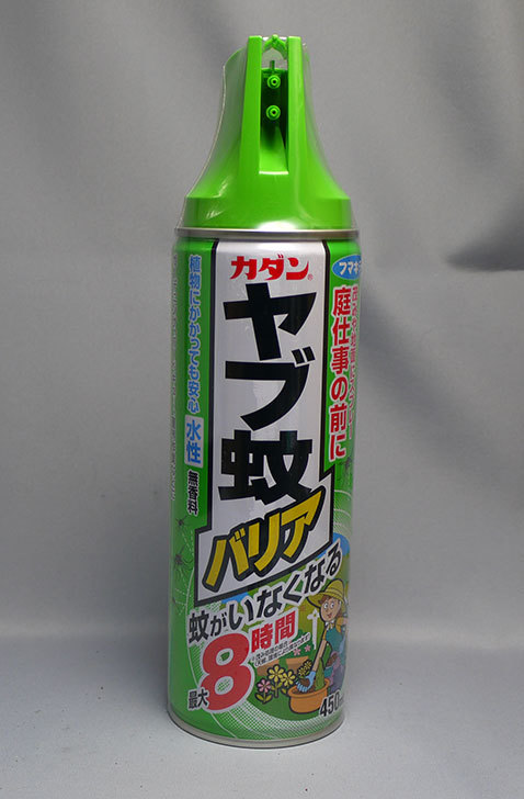 カダン-ヤブ蚊バリア-450mLを買った1.jpg