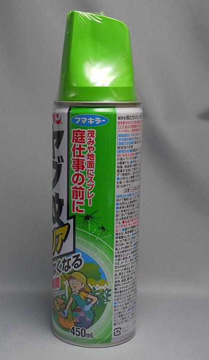 カダン-ヤブ蚊バリア-450mLを買った2.jpg