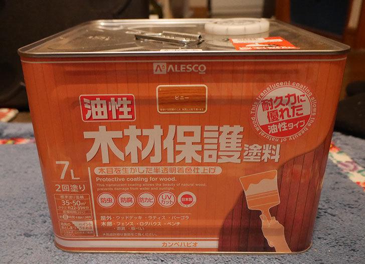 カンペハピオ-油性木部保護塗料-ピニー-7Lを買った1.jpg