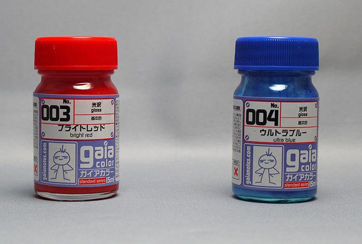 ガイアカラー-003-ブライトレッドと004-ウルトラブルーを買った1.jpg