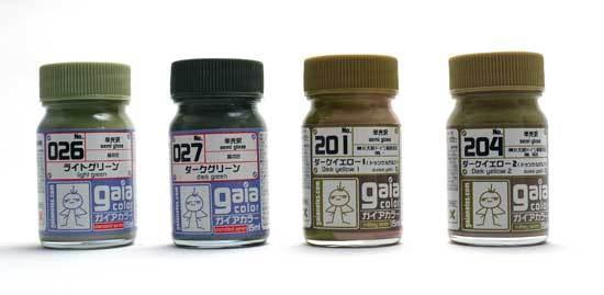 ガイアノーツ-ガイアカラー204、201、027、026の4色.jpg