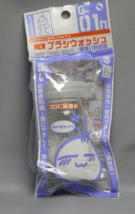 ガイアノーツ-G-01n-NEWブラシウォッシャーを買った2.jpg