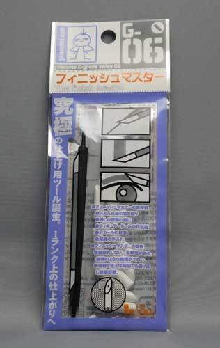 ガイアノーツ G-06 フィニッシュマスター 1.jpg