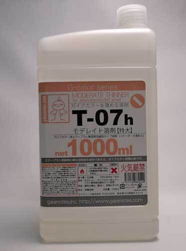 ガイアノーツの塗装用の溶剤を2種 2.jpg