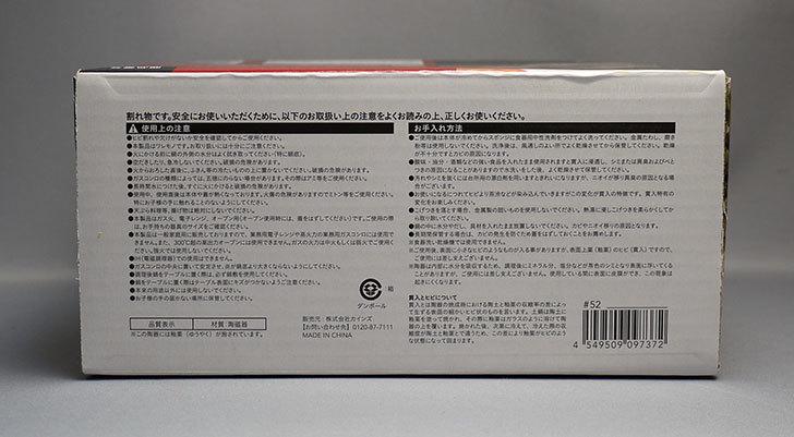 ガス火用-土鍋-黒-5号-15AWがカインズで238円だったので買ってきた4.jpg
