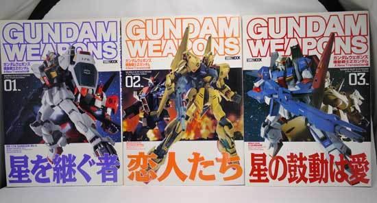 ガンダムウェポンズ 機動戦士ZガンダムA NEW TRANSLATION編 1.jpg
