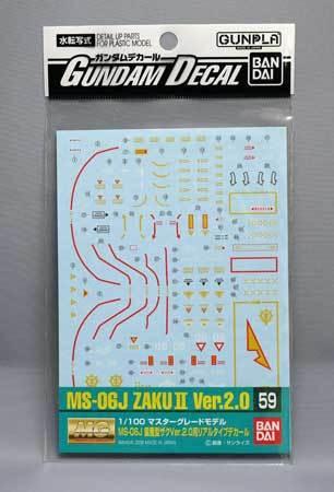 ガンダムデカール 59 MG ザクVer.2.0 リアルタイプカラー用.jpg