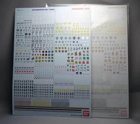 ガンダムデカールDX-001.jpg