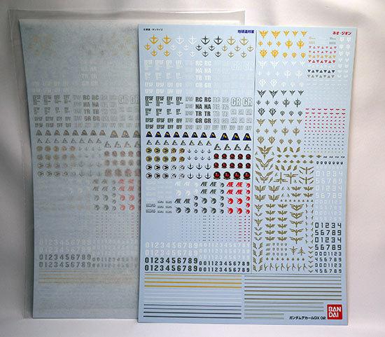 ガンダムデカールDX-02【ユニコーン系】が来た1.jpg