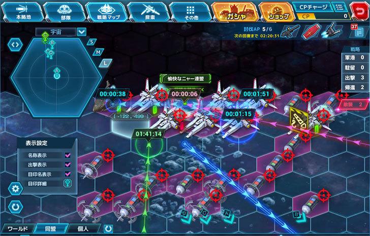 ガンダムネットワーク大戦2-1.jpg