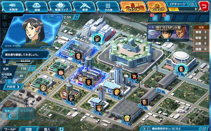 ガンダムネットワーク大戦2-2.jpg