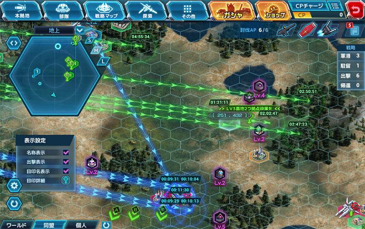 ガンダムネットワーク大戦3-2.jpg