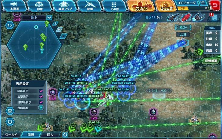 ガンダムネットワーク大戦3-4.jpg
