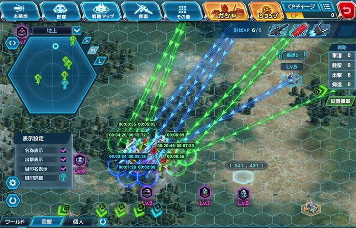 ガンダムネットワーク大戦3-5.jpg