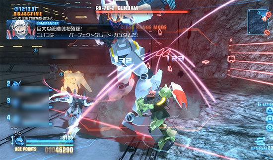 ガンダムブレイカー1-1.jpg