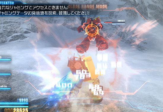 ガンダムブレイカー1-4.jpg