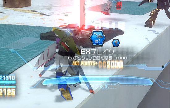 ガンダムブレイカー2-1.jpg