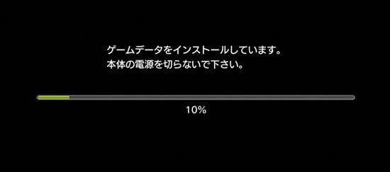 ガンダムブレイカーが来た3.jpg