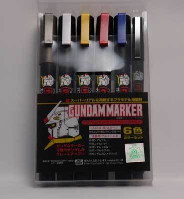 ガンダムマーカー 2.jpg