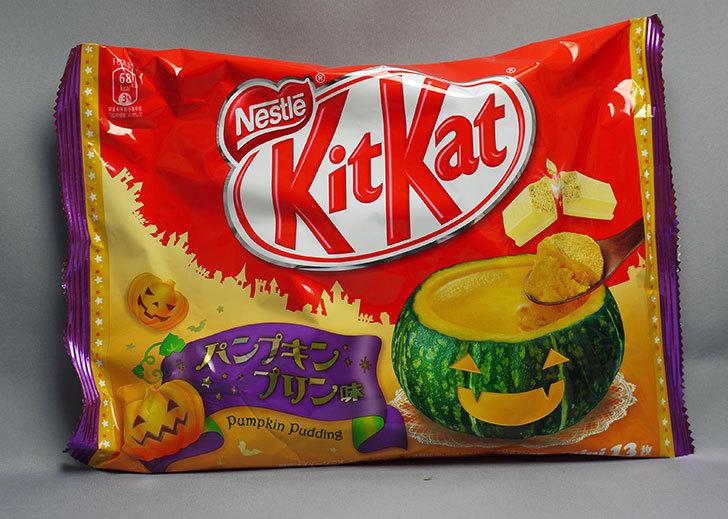 キットカット-パンプキンプリン味を買って来た1.jpg