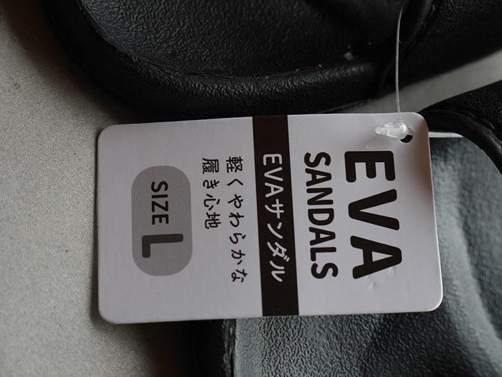 キャンドゥでEVAサンダルを買ってきた。サンダル-005.jpg
