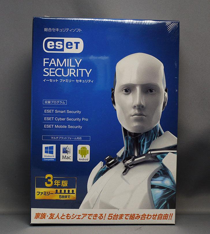 キヤノンITソリューションズ-ESET-ファミリー-セキュリティ-5台3年版を買った1.jpg