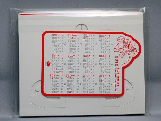 クラブニンテンドー カレンダー2012 2.jpg