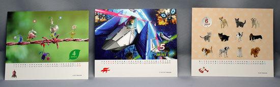 クラブニンテンドー カレンダー2012 4.jpg