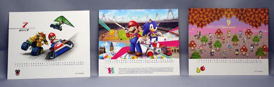 クラブニンテンドー カレンダー2012 5.jpg