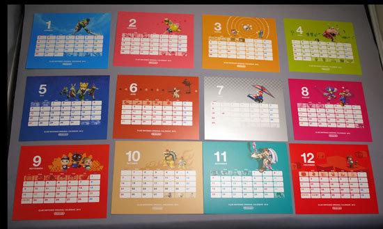 クラブニンテンドー カレンダー2012 7.jpg