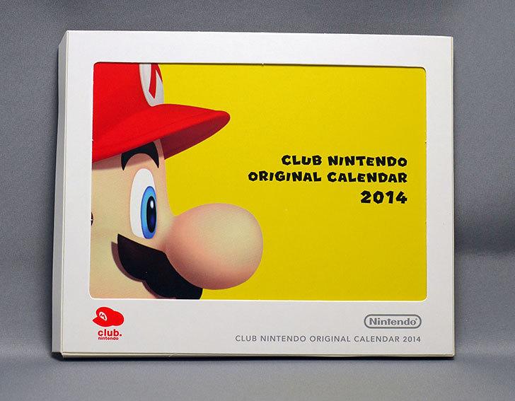 クラブニンテンドーカレンダー2014が来た1.jpg