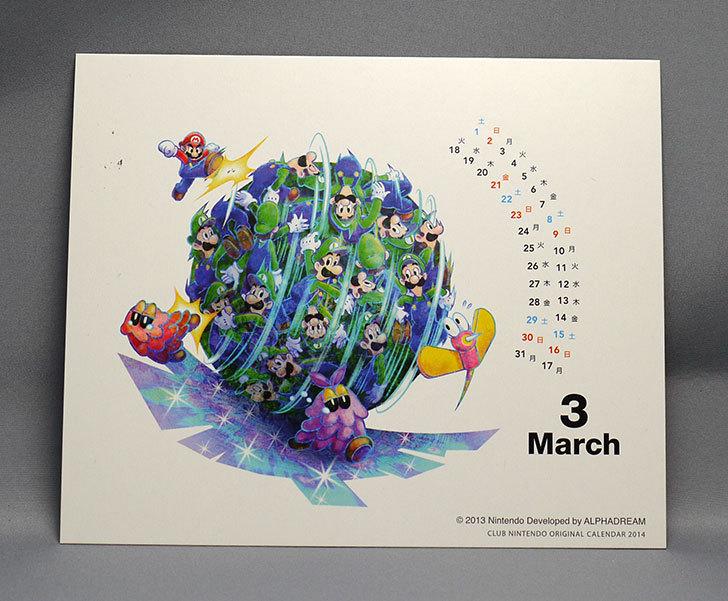 クラブニンテンドーカレンダー2014が来た10.jpg