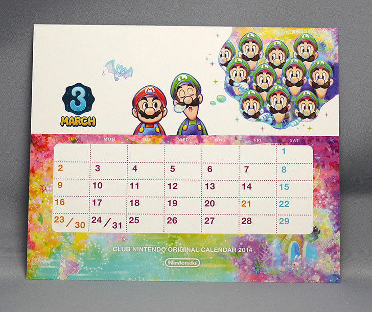 クラブニンテンドーカレンダー2014が来た11.jpg