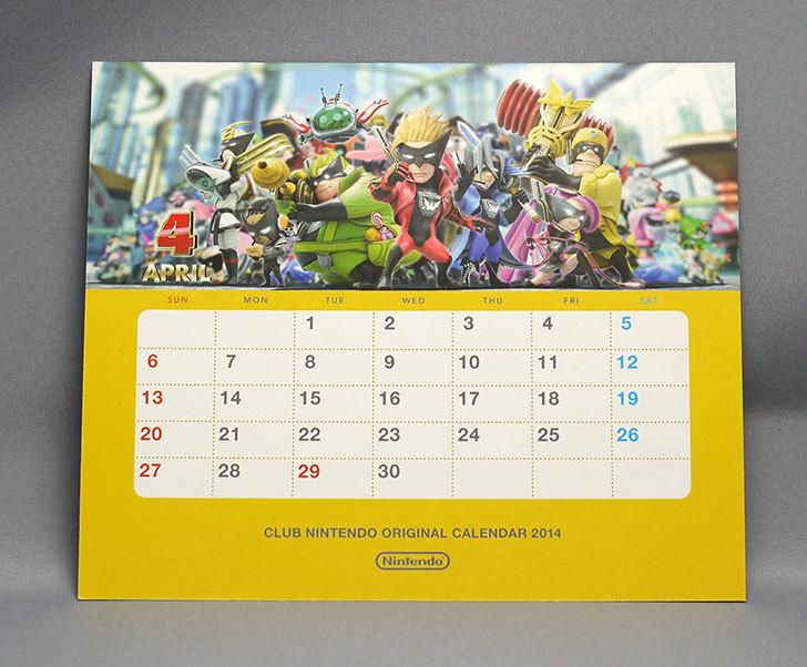 クラブニンテンドーカレンダー2014が来た13.jpg