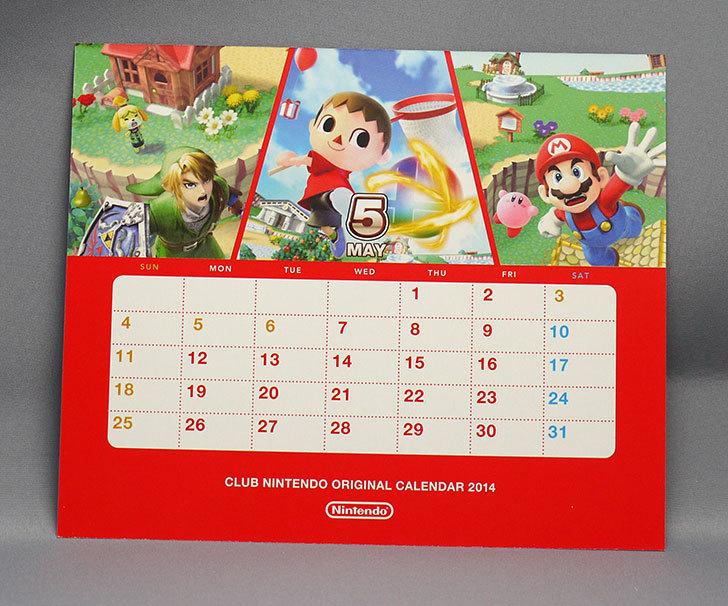 クラブニンテンドーカレンダー2014が来た15.jpg