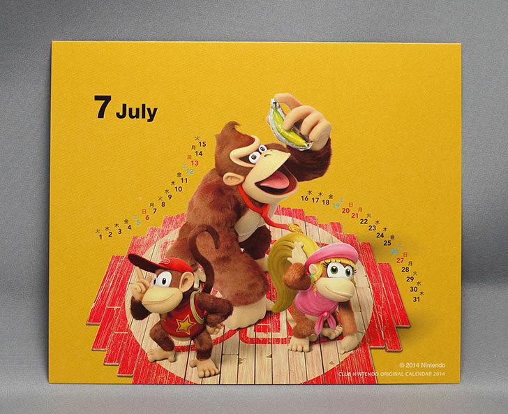 クラブニンテンドーカレンダー2014が来た18.jpg